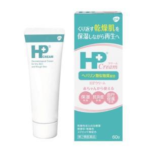 HPクリーム 60g ×2 ヒルドイドのジェネリックと同成分 (第2類医薬品)