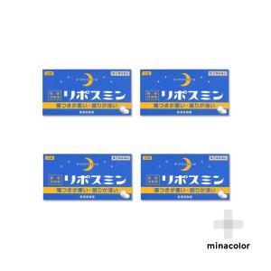 リポスミン 12錠 ×4個セット ドリエルと同じ有効成分配合 睡眠改善薬 (指定第2類医薬品) ※1個から購入可|minacolor