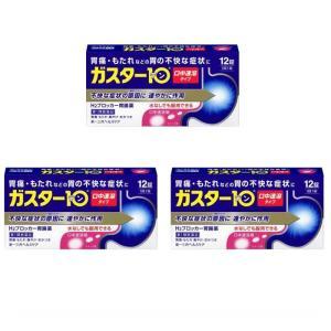 ガスター10 S錠 12錠 医療用ガスターと同成分配合 ファモチジン (第1類医薬品) ×3個セット|minacolor