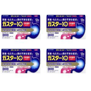 ガスター10 S錠 12錠 医療用ガスターと同成分配合 ファモチジン (第1類医薬品) ×4個セット|minacolor