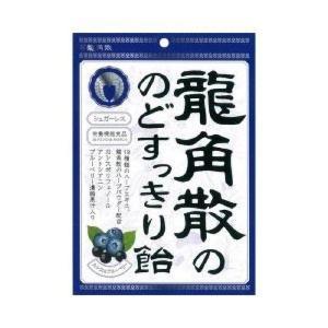 龍角散 のどすっきり飴 カシス&ブルー...の関連商品5