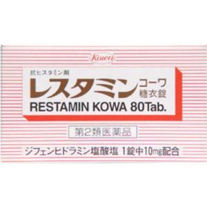 レスタミンコーワ糖衣錠 80錠 飲むかゆみ止め (第2類医薬品)|minacolor