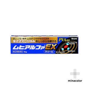 ムヒアルファEX 15g 虫刺され かゆみ止め (指定第2類医薬品)|minacolor
