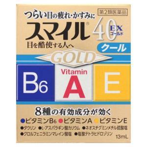 スマイル40EX ゴールド 13mL 目薬 目の疲れ かすみ (第2類医薬品)|minacolor