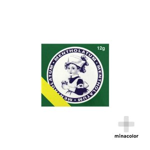 メンソレータム軟膏c 12g ひび あかぎれ しもやけ (第3類医薬品)|minacolor