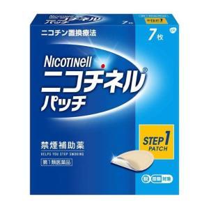 【5%還元対象】ニコチネル パッチ20 7枚 禁煙補助薬 (第1類医薬品)