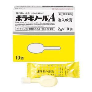 ボラギノールA注入軟膏 2g ×10個 いぼ痔 きれ痔 改善 市販薬 (指定第2類医薬品)|minacolor