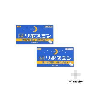リポスミン 12錠 ×2個セット ドリエルと同成分配合 睡眠改善薬 (指定第2類医薬品) ※1個から購入可|minacolor