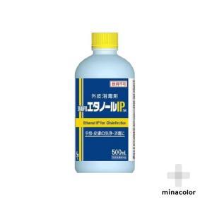 サイキョウ・ファーマ 消毒用エタノールIP「SP」 500mL 消毒 洗浄  (指定医薬部外品) ×2個セット|minacolor