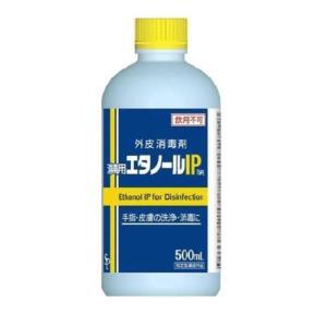 サイキョウ・ファーマ 消毒用エタノールIP「SP」 500mL 消毒 洗浄  (指定医薬部外品) ×5個セット|minacolor