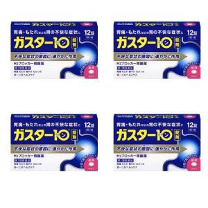 ガスター10<錠> 12錠 医療用ガスターと同じ成分配合 胃腸薬 (第1類医薬品) ×4個セット|minacolor