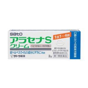 アラセナSクリーム 2g 口唇ヘルペスのクリームタイプ 市販薬(第1類医薬品)|minacolor