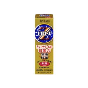 【5%還元対象】ピロエースZ軟膏 15g 水虫の処方薬と同じ成分(ラノコナゾール)(指定第2類医薬品)