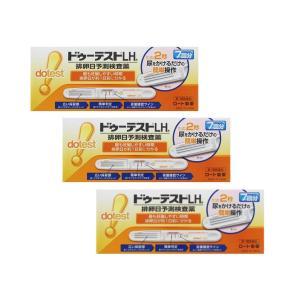 ドゥーテストLHa排卵日予測検査薬 7本 排卵日チェッカー 妊活に (第1類医薬品) ロート製薬 ×3個セット|minacolor