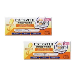 ドゥーテストLHa排卵日予測検査薬 12本 ×2個セット 排卵日チェッカー 妊活に (第1類医薬品) ロート製薬|minacolor