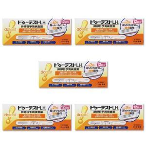 ドゥーテストLHa排卵日予測検査薬 12本 ×5個セット 妊活 検査薬(第1類医薬品) ロート製薬|minacolor