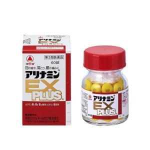 アリナミンEXプラス 60錠 妊娠・授乳中 ビタミン補給 (第3類医薬品)|minacolor