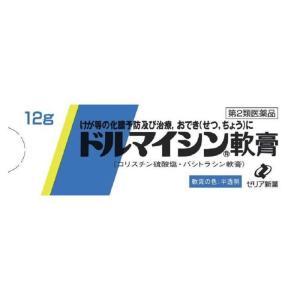 ドルマイシン軟膏 12g やけど 傷の化膿予防 かき壊しに (第2類医薬品)|minacolor