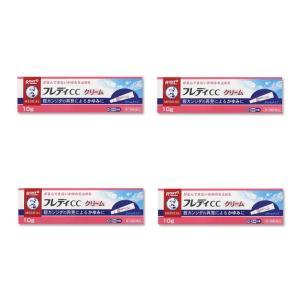 メンソレータムフレディCCクリーム 10g ×4個セット (第1類医薬品) ロート製薬 ※セルフメデ...