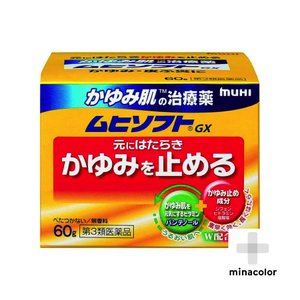 ムヒソフトGX 60g かゆみ肌の治療薬 クリーム 乾燥肌の薬 かぶれ かゆみ(第3類医薬品)|minacolor