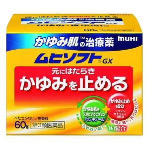 ムヒソフトGX 60g かゆみ肌の治療薬 クリーム 乾燥肌の薬 かぶれ かゆみ(第3類医薬品) ×4個セット|minacolor