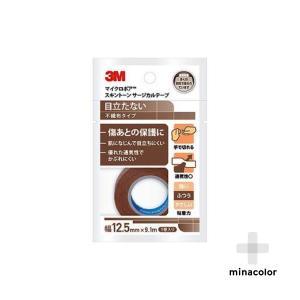 3M マイクロポア スキントーン サージカルテ...の関連商品5