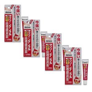 クリーンデンタルN 8g ×4個(第3類医薬品)|minacolor