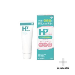 HPクリーム 25g ヒルドイドと同成分 ヘパリン類似物質 (第2類医薬品)