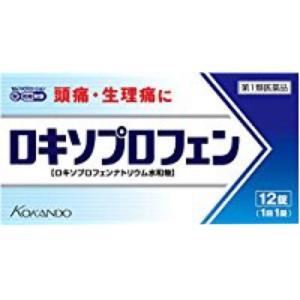 ロキソプロフェン錠「クニヒロ」12錠 処方薬ロキソニンと同じ成分 (第1類医薬品)|minacolor