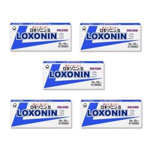 ロキソニンS 12錠 ×5個セット 処方薬と同じ成分(第1類医薬品)※セルフメディケーション税制対象|minacolor