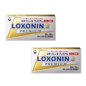 ロキソニンSプレミアム 24錠 ×2個セット 解熱鎮痛薬 頭痛・生理痛に(第1類医薬品)※セルフメディケーション税制対象|minacolor