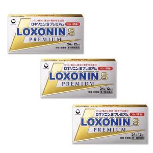 ロキソニンSプレミアム 24錠 ×3個セット 解熱鎮痛薬 頭痛・生理痛に (第1類医薬品)※セルフメディケーション税制対象|minacolor