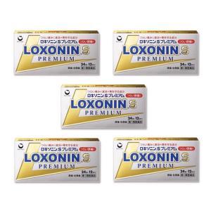 ロキソニンSプレミアム 24錠 ×5個セット(第1類医薬品)※セルフメディケーション税制対象|minacolor