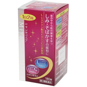 ミヤコホワイト 180錠(第3類医薬品)|minacolor