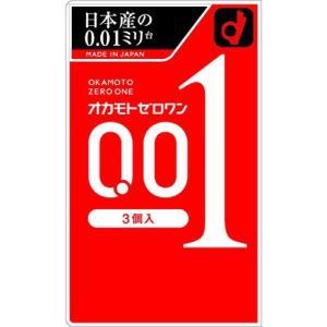オカモトゼロワン0.01ミリ3個入り コンドーム|minacolor