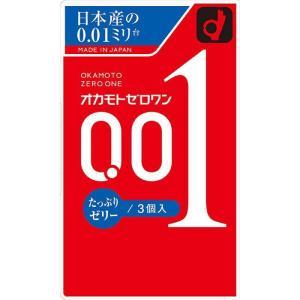 オカモトゼロワン たっぷりゼリー 3個入り コンドーム|minacolor
