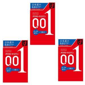 オカモトゼロワン たっぷりゼリー 3個入り コンドーム ×3個セット|minacolor