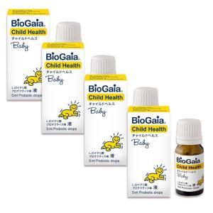 [チャイルドヘルスベビー 5ml]に配合されております [L.ロイテリ菌プロテクティス菌株(DSM1...