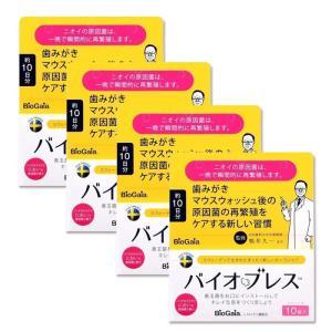 バイオブレス 10粒入  ×4セット (約40日分) オーラルケア サプリメント minacolor