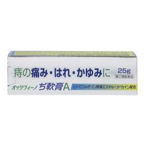 オッタヴィーノぢ軟膏A 25G(指定第2類医薬品)|minacolor
