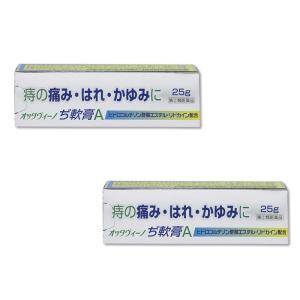 オッタヴィーノぢ軟膏A 25G(指定第2類医薬品)×2個セット|minacolor