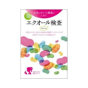 エクオール検査「ソイチェック」(通常版)|minacolor