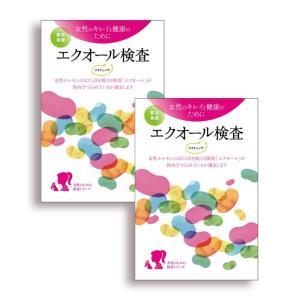 エクオール検査「ソイチェック」(通常版)×2個セット|minacolor