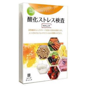 酸化ストレス検査 サビチェック 1セット|minacolor