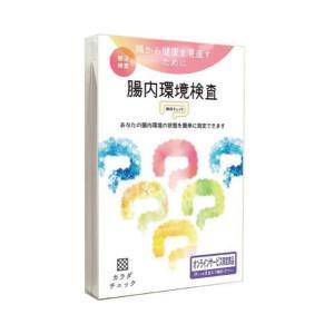 尿でわかる腸内環境検査「腸活チェック」 腸内環境が気になる方に|minacolor