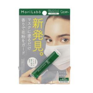 MoriLabo 花粉バリアスティック 4g エステー  マスクに塗るだけ! 香りで花粉をガード。 ...