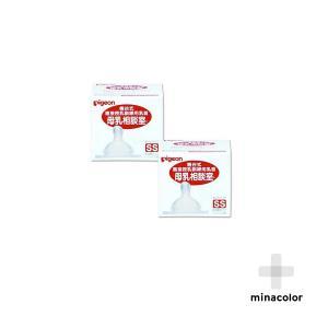 桶谷式直接授乳訓練用 母乳相談室 乳首 SSサイズ  おっぱい育児に×2個セット|minacolor