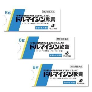 ドルマイシン軟膏 6g 外傷 やけどの化膿治療に (第2類医薬品)×3個セット|minacolor
