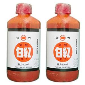 強力常盤白紅 600ml(第3類医薬品) 腰痛・肩こり・筋肉痛に効く塗り薬 ×2個セット|minacolor