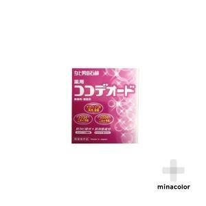 ミコナゾール 薬用石けん ココデオード 100g (医薬部外品) ニキビ予防 足のニオイ|minacolor